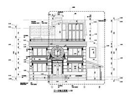 水云别墅设计项目