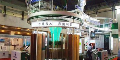 2016年中国(浙江)环保家庭装饰博览会