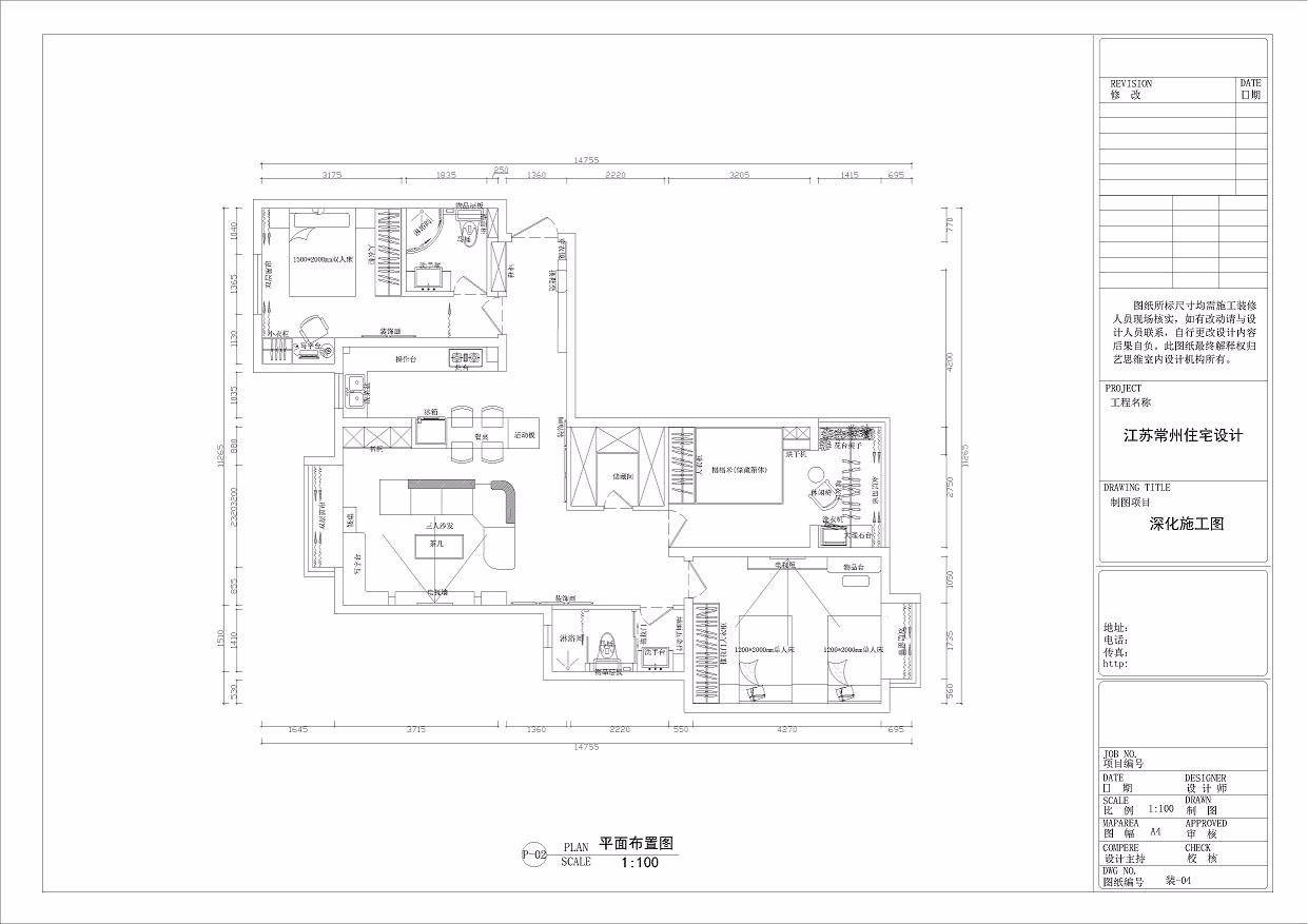 江苏常州——书入画境平面图