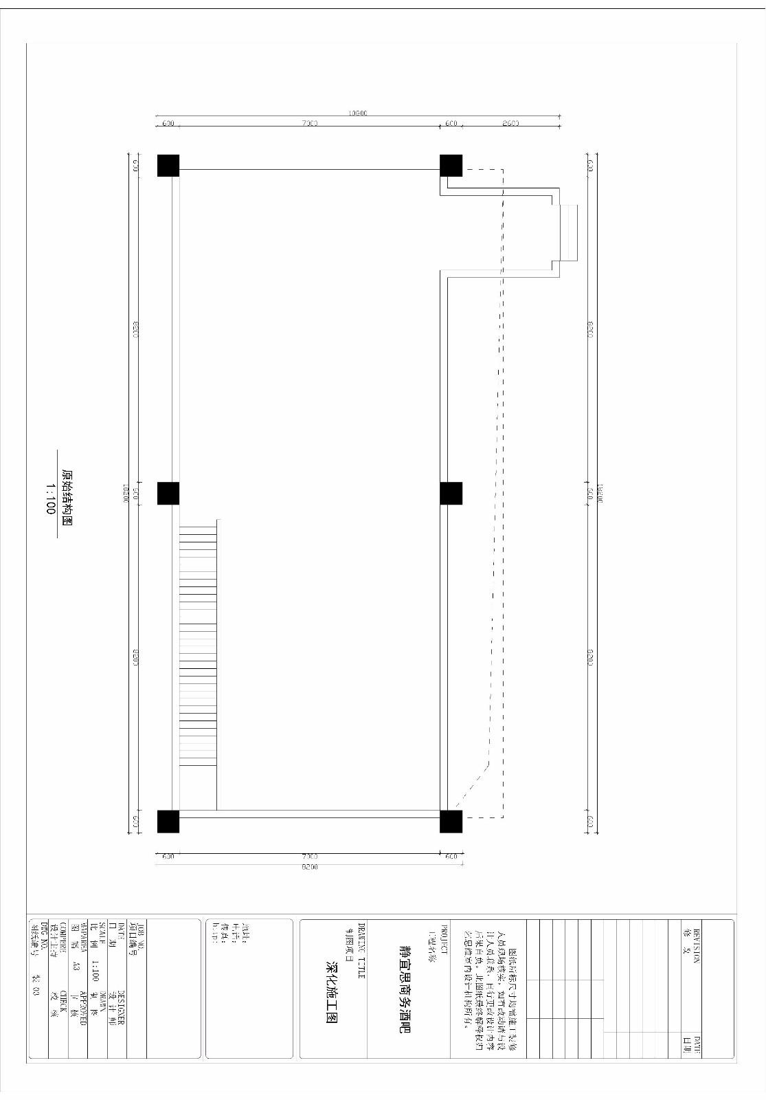 酒吧平面设计效果图