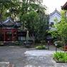 中式庭院其它实景图