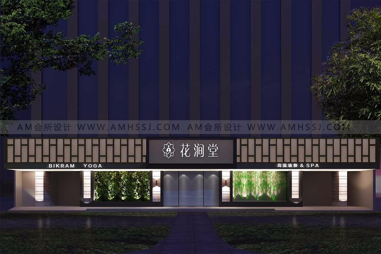 AM设计-花涧堂高温瑜伽会所