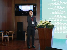 行业大咖云集中国建筑设计创新创优年度峰会 中孚泰应邀发表演讲
