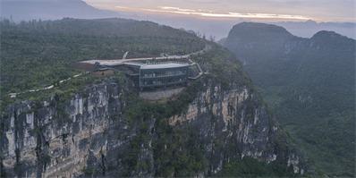 垂直悬崖上的美术馆——贵州安龙县溶岩美术馆